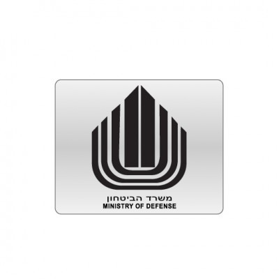 aq_block_2-Ministry of Defence